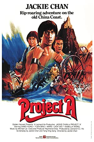 Project A Poster Image