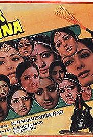 Ek Chor Ek Hasina Poster
