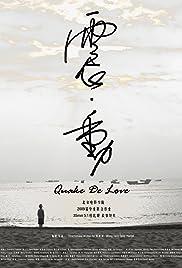 Quake De Love Poster
