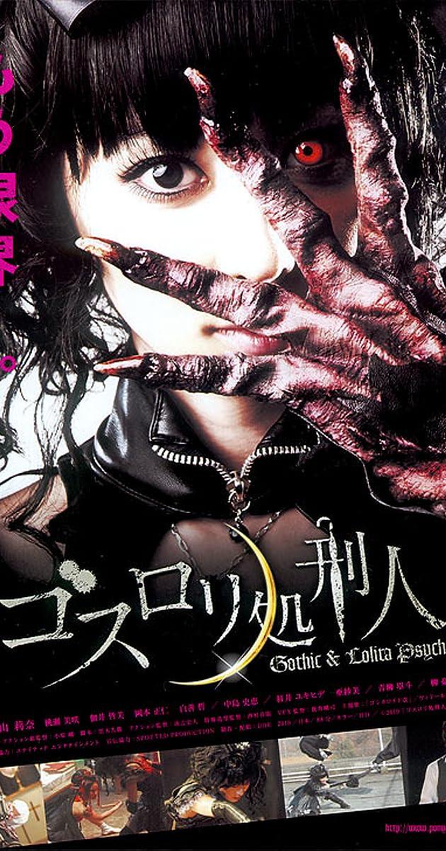 Subtitle of Gothic & Lolita Psycho