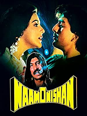 Kader Khan Naam O Nishan Movie