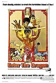 Enter the Dragonไอ้หนุ่มซินตึ๊ง มังกรประจัญบาน