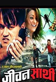 Jeevan Saathi Poster