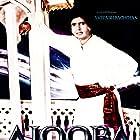 Amitabh Bachchan in Ajooba (1991)