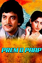 Prem O Paap Poster