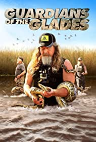 Guardians of the Glades (2019)