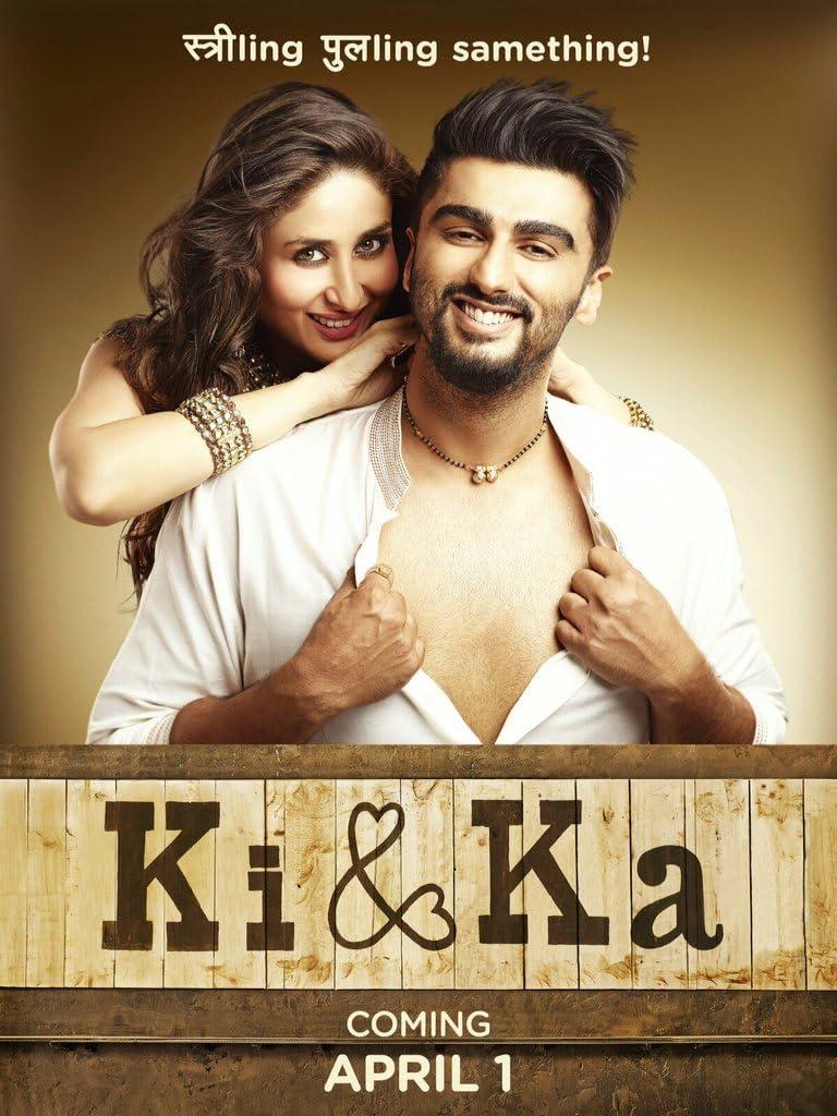 Ki & Ka (2016)