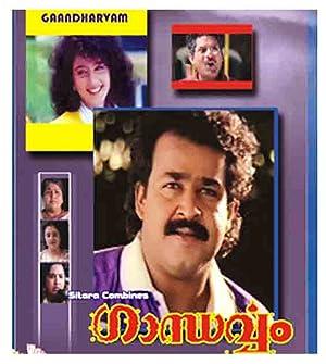 Devan Gandharvam Movie