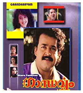 Best free download portal movies Gandharvam by Rajiv Anchal [1280x720p]