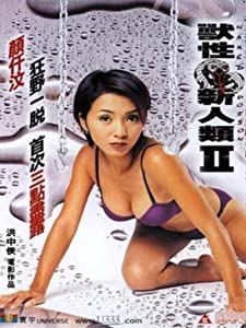 Watch online adults hollywood movies list Shou xing xin ren lei Sam Shu-Pui Ho [2048x2048]