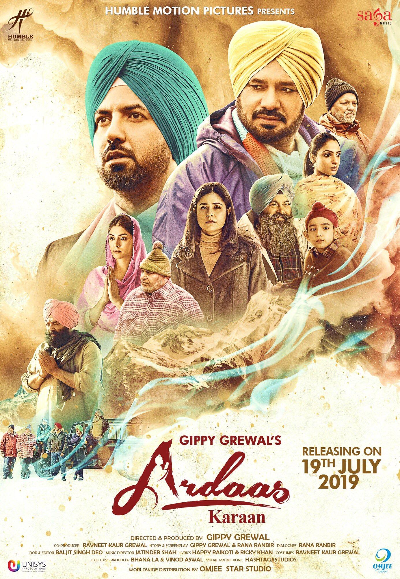 Movie poster of the movie Ardaas Karaan