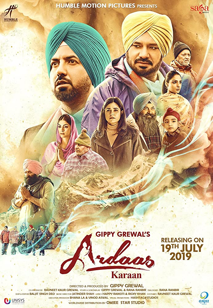 Ardaas Karaan 2019 Punjabi Movie DVDScr 700MB Download