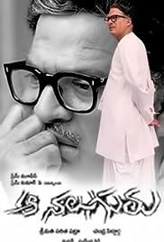 Aa Naluguru Poster