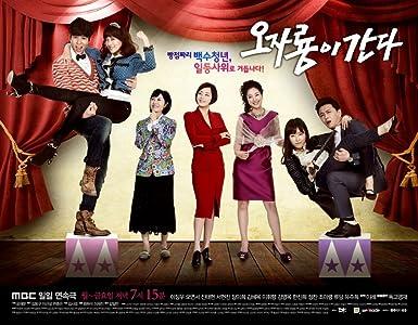 Película para ver en alto Here Comes Mr. Oh: Episode #1.2  [4k] [640x360] [4K2160p]