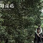 Man-shu Jian and Yen Tsao in Close Your Eyes Before It's Dark (2016)