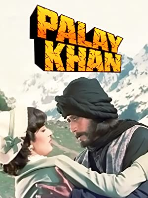 Jackie Shroff Palay Khan Movie