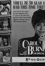 Whoopi Goldberg, Julie Andrews, Dolly Parton, Lucille Ball, and Carol Burnett in Carol Burnett: The Special Years (1994)