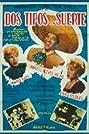 Dos tipos con suerte (1960) Poster
