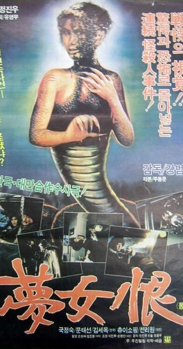 Image Mongnyeo han