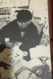 Kôraku zaru Poster