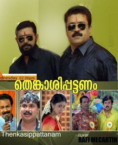 Meccartin Thenkasipattanam Movie