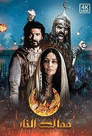 Khaled Nabawy, Abdel Mounaem Amayri, Mahmoud Nasr, Kinda Hanna, and Yazan Al Sayed in Kingdoms of Fire (2019)