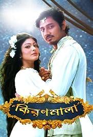 Kiranmala (TV Series 2014– ) - IMDb