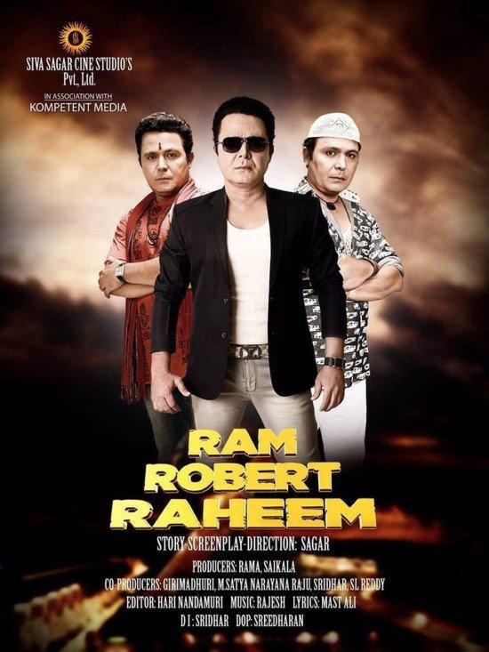 Ram Robert Rahim