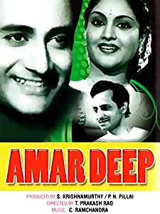 Movies 1080p free download Amar Deep India [Ultra]