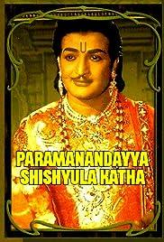 Paramanandayya Shishyula Katha Poster