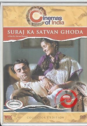 Shama Zaidi (story and screenplay) The Seventh Horse of the Sun Movie