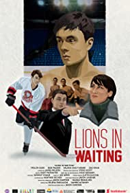 Lions in Waiting (2017)