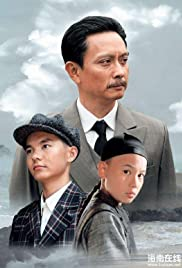 Father Charles Song Poster