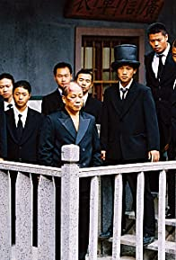 Primary photo for Siu-Lung Leung