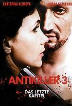 Antikiller D.K.