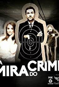Na Mira do Crime (2015)