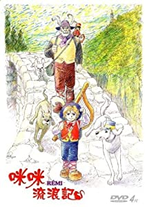 Watchers 2 full movie Chibikko Remi to meiken Capi Japan [640x960]