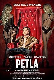 Petla Poster