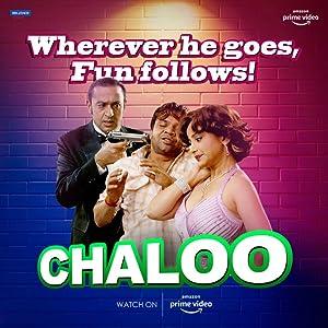 Chaloo Movie movie, song and  lyrics