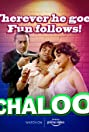Chaloo Movie (2011) Poster