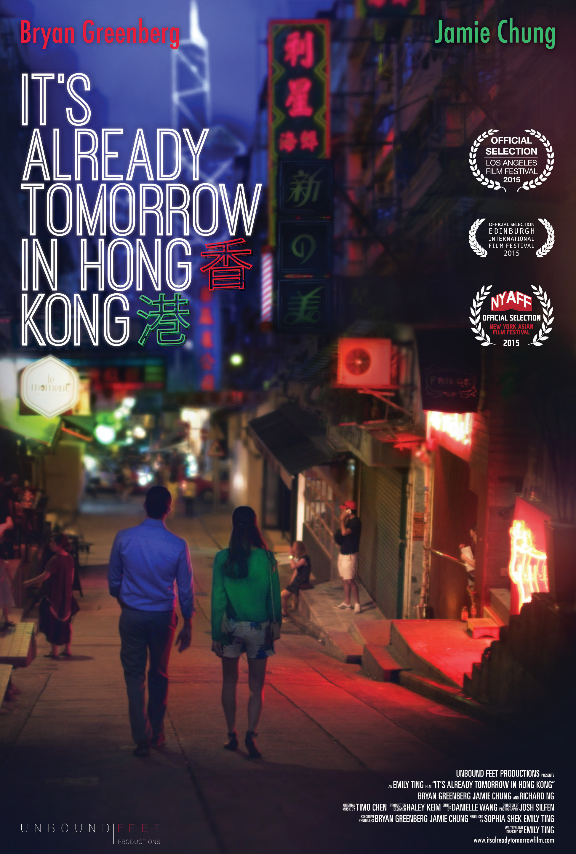 """Official Festival Poster for """"It's Already Tomorrow in Hong Kong"""""""