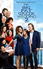 My Big Fat Greek Wedding 2 (2016) Poster