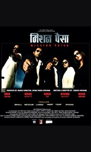 Movie pc download Mission Paisa [480x800]