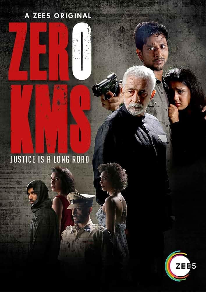 Zero KMS Complete Season 1
