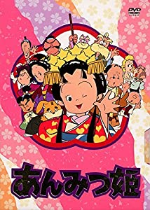 Best legal movie downloads site Hime-sama iede! Anmitsu hitoritabi! by none [BluRay]