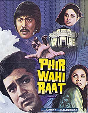 Rajesh Khanna Phir Wohi Raat Movie