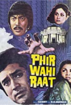 Primary image for Phir Wohi Raat