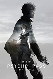 Psycho-Pass: The Movie (2015) Gekijouban Psycho-Pass 1080p