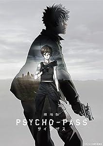 MP4 movie video download Gekijouban Psycho-Pass Japan [1080i]