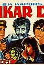 Shankar Dada